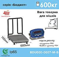 Весы товарные для взвешивания мешков Аxis BDU600-0607-М