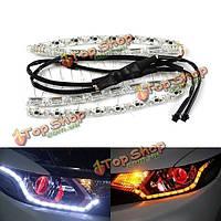 2шт двойной цвет LED полосы света дневного света для мотоцикла автомобильных фар