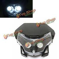 12v 10Вт белый LED Свет фар обтекатель ABS пластик для большинства Dirtbike мотоцикла