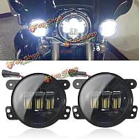 2шт 4-дюйма 12 LED вспомогательное пятно фонаря ближнего света противотуманные фары для Харли