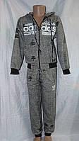 Детский спортивный костюм Adidas на мальчика трикотаж модный купить в Одессе оптом