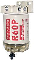 Фильтр сепаратор дизельного топлива Parker Racor 660R, 660R2 Series Diesel Spin-On Filter/Separators