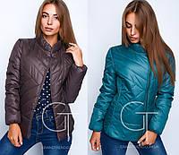 Яркая осенняя женская  куртка