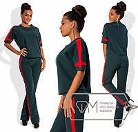 Шикарный женский костюм,модель № : 7384,размеры   S, M, L