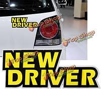 Молодой студент новый водитель новичка сменный знак безопасности переводной картинки этикетки окна автомобиля