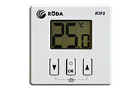 Беспроводной суточный терморегулятор (термостат) Roda RTF2