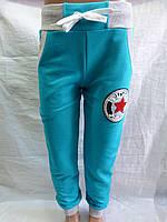 Детские спортивные штаны купить оптом