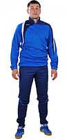 Костюм тренировочный Europaw сине-темно синий