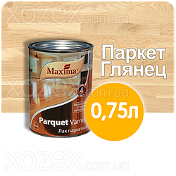 """Лак паркетный """"MAXIMA-Максима"""" Уретан-Алкидный,ГЛЯНЦЕВЫЙ-0,75лт."""