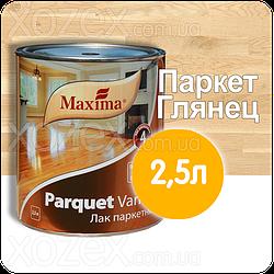 """Лак паркетный """"MAXIMA-Максима"""" Уретан-Алкидный,ГЛЯНЦЕВЫЙ-2,5лт."""