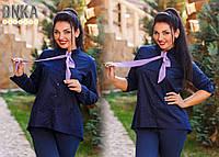Рубашка галстук-бабочка Батал 04/1065