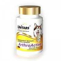 Витамины Юнитабс АртроАктив (Unitabs Arthro Active) с глюкозамином для собак при болезнях суставов,