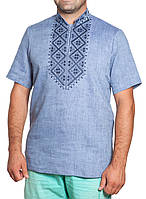 Сорочка вышиванка мужская, фото 1
