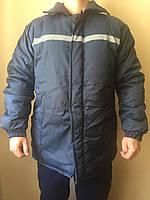 Куртка зимняя рабочая спецодежда