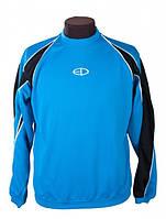 Костюм тренировочный Europaw сине-черный