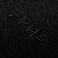 Пряжа на конусах Як 50% конус (99095-черный),(Меринос(50%),Як(50%)),Natural fantasy(Iталiя),50(гр),230(м)