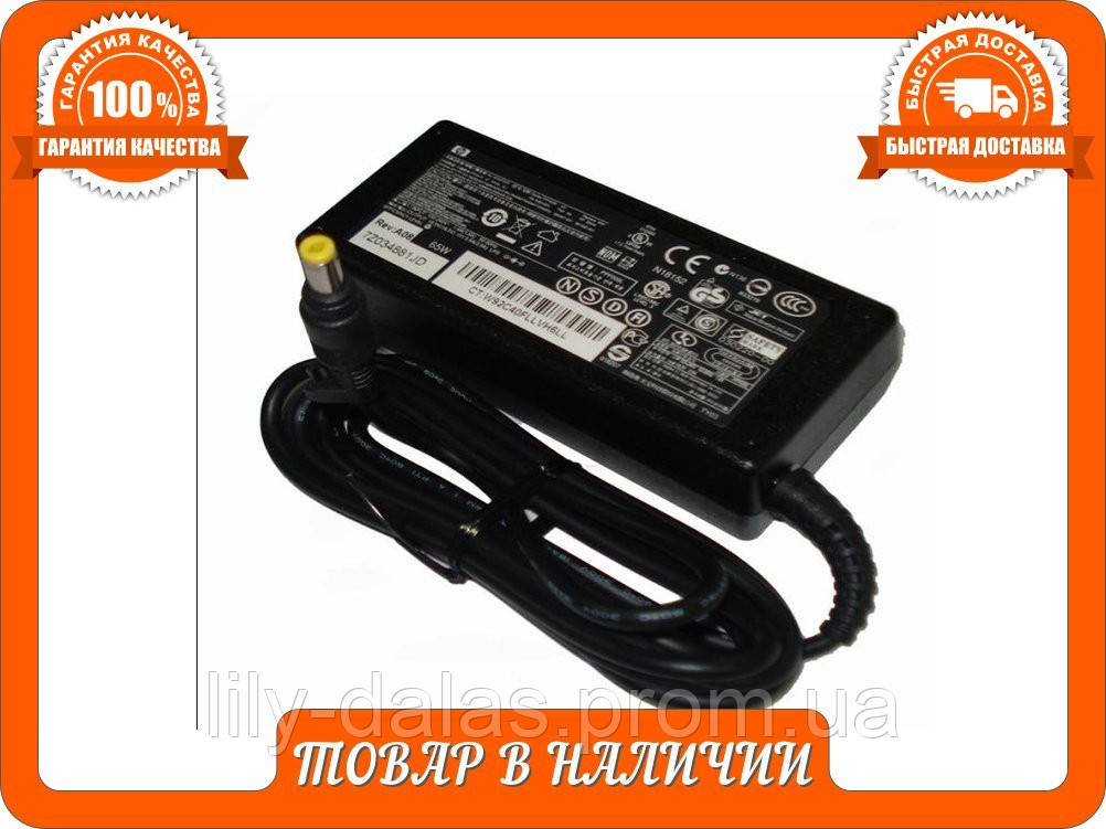 HP 2000-369NR POWER MANAGER WINDOWS 8.1 DRIVER