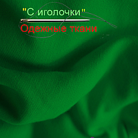Французский трикотаж зеленый