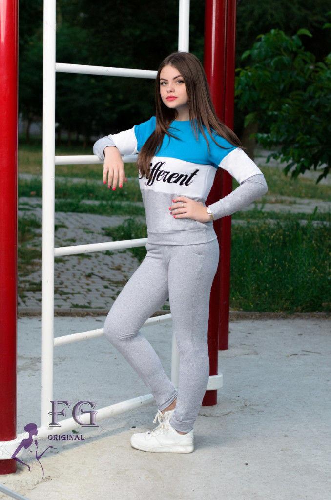 Женский спортивный костюм Different РАСПРОДАЖА