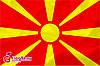 Флаг Македонии 80*120 см., искуственный шелк