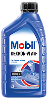 Масло для АКП Mobil Dexron-VI ATF ✔ 1л