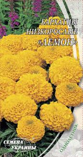 Бархатци низкие Лемон ТМ Семена Укр.