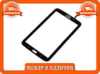 Тачскрин (сенсорный экран ,сенсор )на планшет Samsung Galaxy Tab 3 SM-T211 3G, Киев