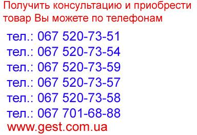 """Боксерский набор """"Full contact"""" большой, 58*21см"""