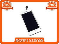 Модульная сборка на Iphone 5S белый