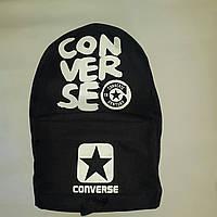 Рюкзак молодежный Сonverse (Конверс), чёрный с белым