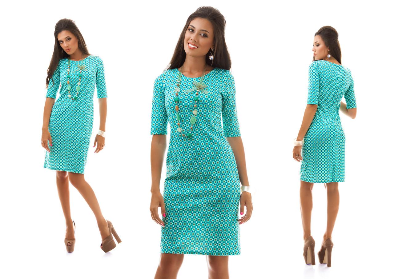 Платье ромбики квадратики
