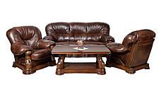 Классическое кожаное кресло Senator (120 см), фото 2