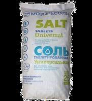 Таблетированная соль Мозырьсоль (Беларусь) 25 кг