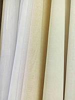Тюль Лен. Расцветки: Белый, бежевый и молочный