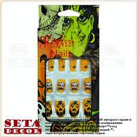 """Накладные самоклеющиеся ногти """"Оранжевая тыква"""" набор из 12 штук"""