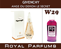 Духи Royal Parfums Givenchy ANGE OU DEMON LE SECRET. АНГЕЛЫ И ДЕМОНЫ ЛЯ СЕКР 100мл №29