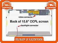 Матрица 15.6 LP156WH1-TLC2 оригинал