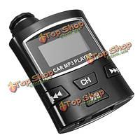 Автомобильный MP3-плеер стерео комплект беспроводной FM модулятор передатчик ЖК-USB SD дистанционного управления