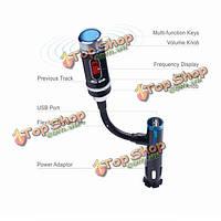Беспроводной FM передатчик радио адаптер громкой автомобильный комплект управления музыкой с Bluetooth функции