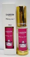 Женская туалетная вода Lanvin Marry Me! (Ланвин Мэрри Ми!), 30 мл