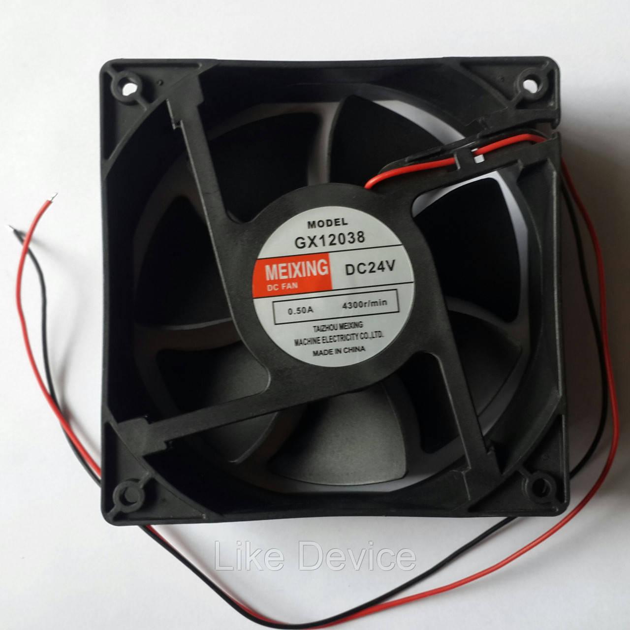 Вентилятор GX12038 - Like Device в Тернополе