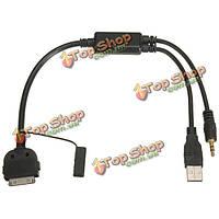 Aux к аудио USB соединяют y кабельное лидерство адаптера для BMW iPhone Mini Купера iPod