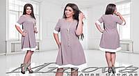 Платье Салюткостюмка (размеры 50-56)