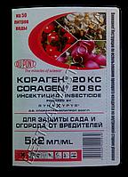 Кораген 5 ампул по 2 мл