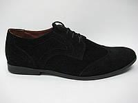 Черные замшевые мужские туфли ТМ ТОР HOLE