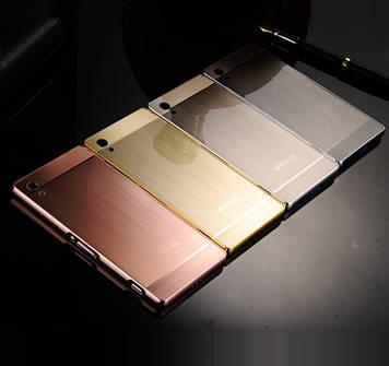 "SONY D6502 Z2 XPERIA металлический зеркальный чехол бампер корпус анти отпечаток ""INFINITY PLATINUM"""