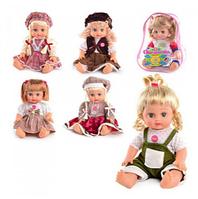 Интерактивная кукла АЛИНА 5139-5140-5055-5056 JT  HN