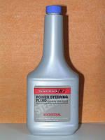 Honda PSF - оригинальная жидкость для ГУР Хонда  0,354 л