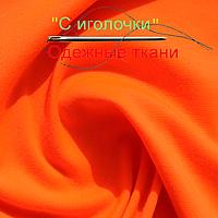 Французский трикотаж оранж (неон)