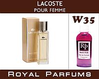 Духи Royal Parfums (рояль парфумс) Lacoste «pour Femme» 50 мл №35